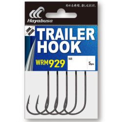 Trailer Hook WMR 929